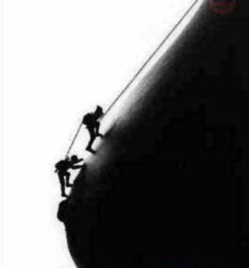 strana forma di alpinismo