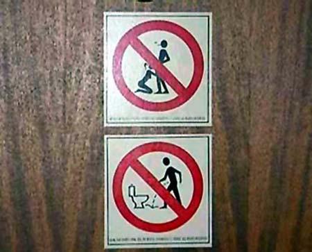 toilette equivoca